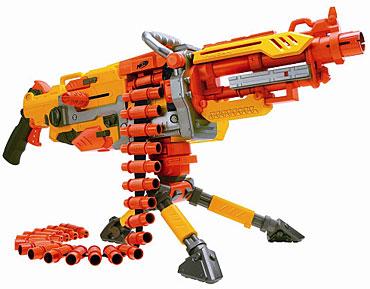 Vulcan NERF Blaster